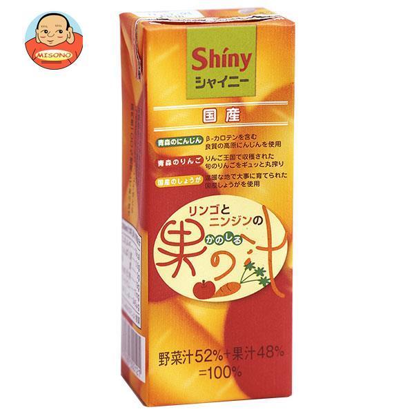 シャイニー りんごとにんじんの果の汁 200ml×24本 紙パック