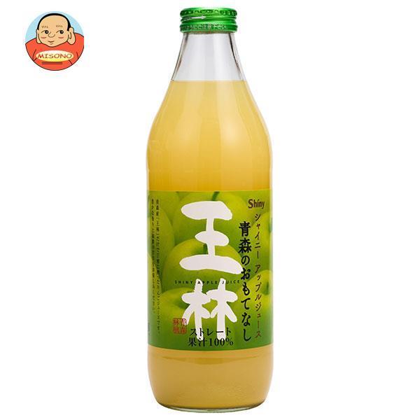 シャイニー 青森のおもてなし 王林 1L×6本 瓶