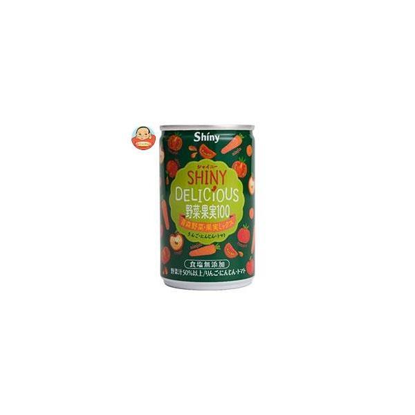シャイニー デリシャス野菜・果実100 青森野菜・果実ミックス 160g×24本 缶