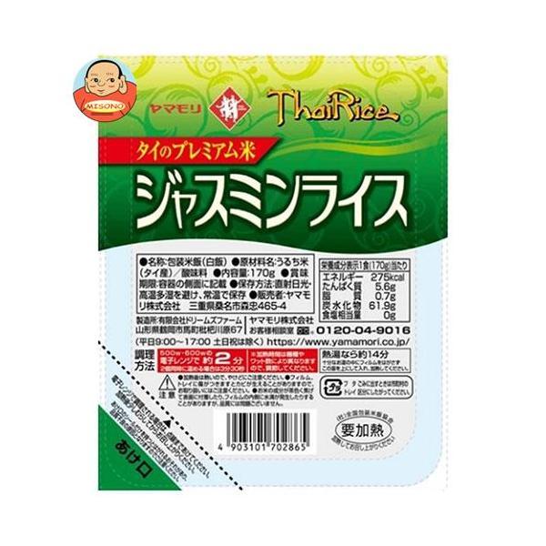 ヤマモリ ジャスミンライス 170g×6個入