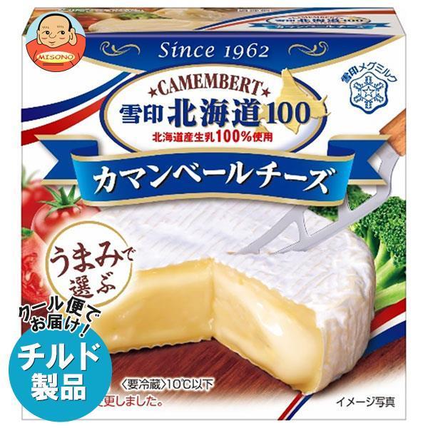 送料無料 【2ケースセット】【チルド(冷蔵)商品】雪印メグミルク 雪印北海道100 カマンベールチーズ 100g×10箱入×(2ケース)