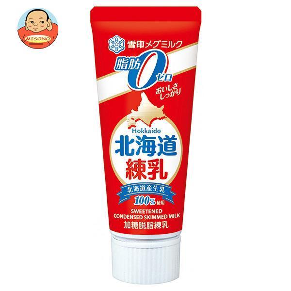 雪印メグミルク 北海道練乳 脂肪ゼロ 130g×12本入