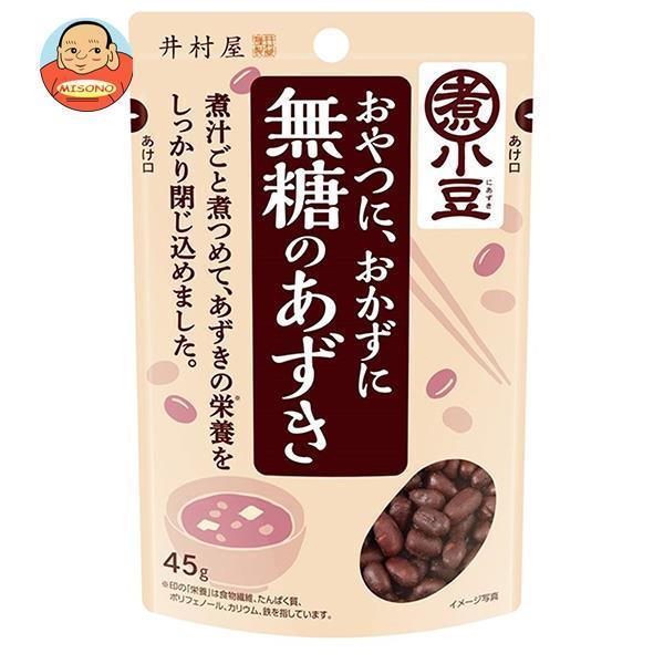 井村屋 無糖のあずき 45g×48袋入