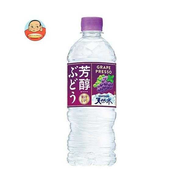 芳醇ぶどう&サントリー天然水 540ml×24本 PET