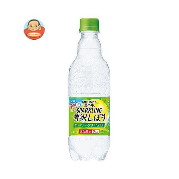 サントリー 天然水スパークリング 贅沢しぼり グレープフルーツ 500ml×24本 PET