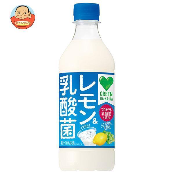 サントリー GREEN DA・KA・RA(グリーン ダカラ) レモン&乳酸菌 430mlペットボトル×24本入