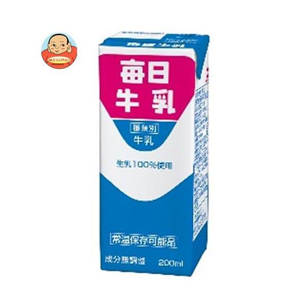 毎日牛乳 200ml紙パック×24本入