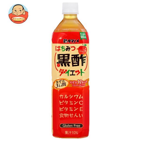 タマノイ はちみつ黒酢ダイエット 900mlペットボトル×12本入