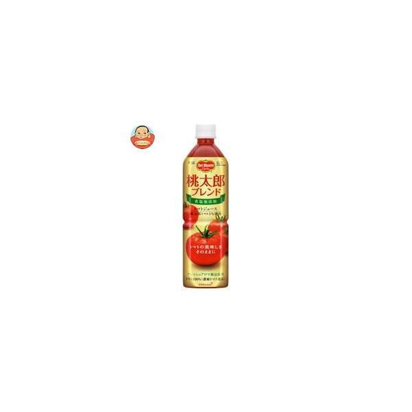 デルモンテ 食塩無添加トマトジュース 桃太郎ブレンド 900g×12本 PET
