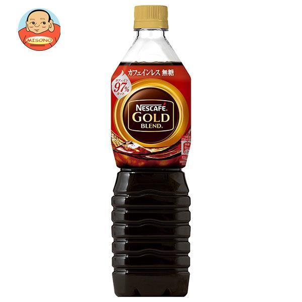 ネスカフェ ゴールドブレンド コク深め ボトルコーヒー カフェインレス 無糖 900ml×12本 PET