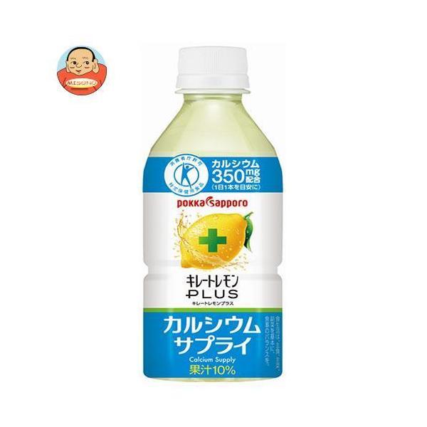 キレートレモン カルシウム 350ml×24本 PET