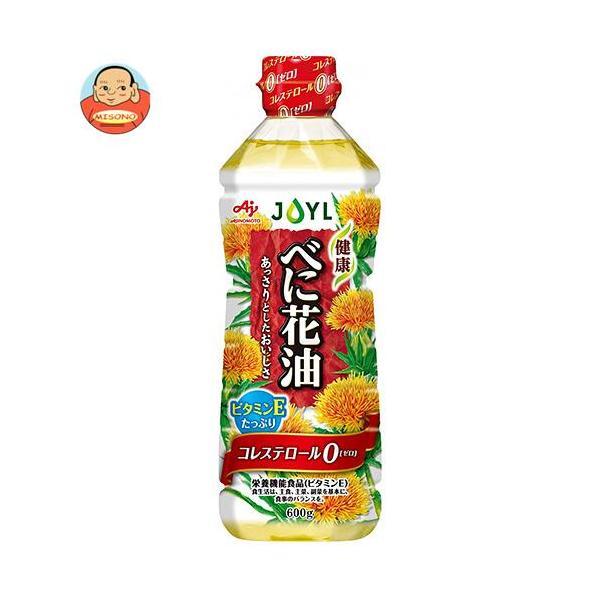J-オイルミルズ AJINOMOTO ベニ花油 600g×10本入