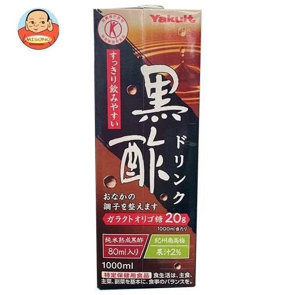 ヤクルト 黒酢ドリンク【特定保健用食品 特保】 1000ml紙パック×12(6×2)本入