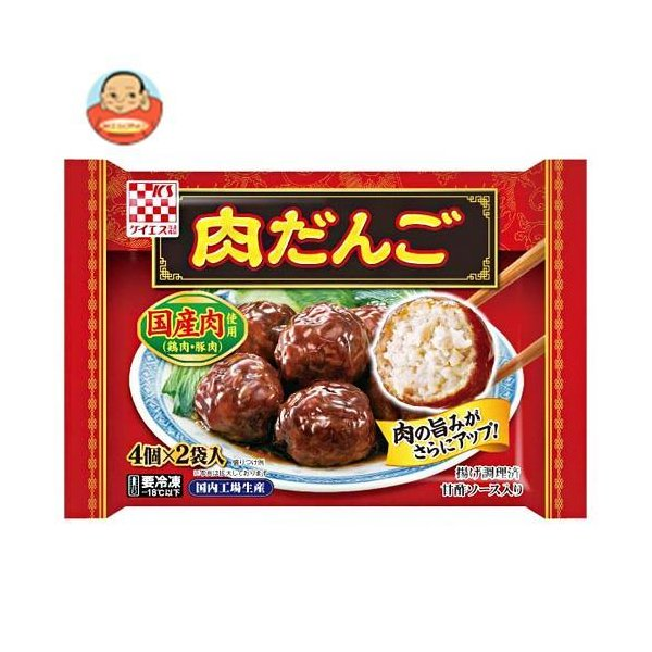 送料無料 【冷凍商品】 ケイエス冷凍食品 肉だんご 8個×12袋入