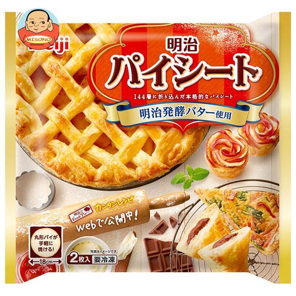 送料無料 【冷凍商品】明治 パイシート 2枚×12袋入