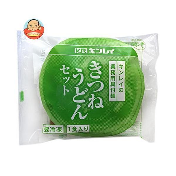 送料無料 【冷凍商品】 キンレイ きつねうどんセット 業務用具付麺 269g×10袋入
