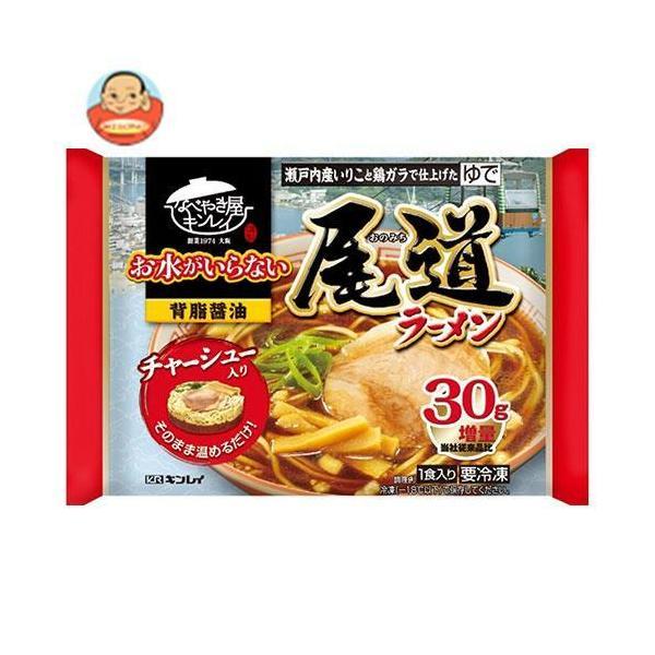 送料無料 【冷凍商品】キンレイ お水がいらない 尾道ラーメン 1食×12袋入