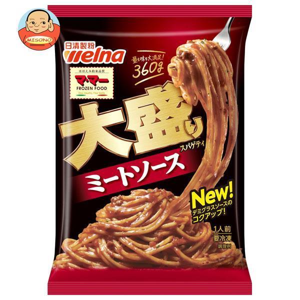 送料無料 【冷凍商品】 日清フーズ 大盛りスパゲティ ミートソース 1食×14袋入