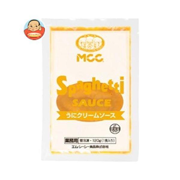 送料無料 【冷凍商品】 MCC うにクリームソース 120g×30袋入