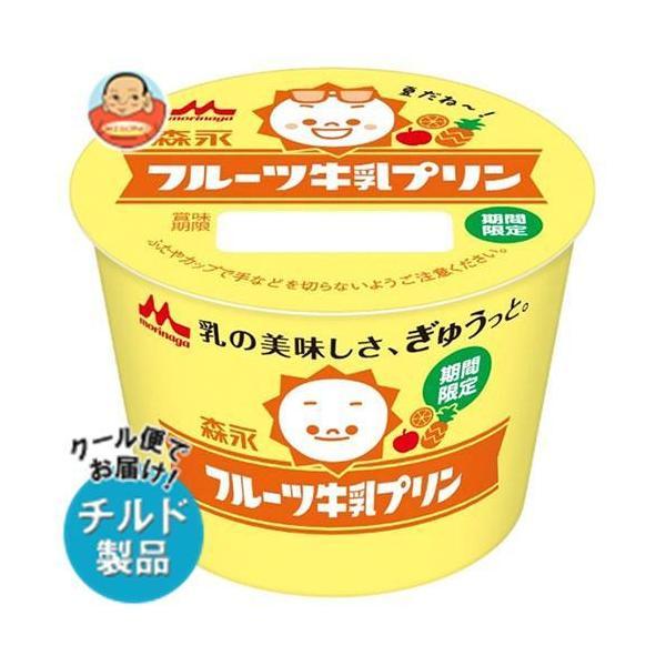 送料無料 【チルド(冷蔵)商品】森永乳業 森永フルーツ牛乳プリン 85g×10個入