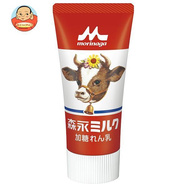 森永乳業 ミルク(練乳) チューブ 120g×24(12×2)本入