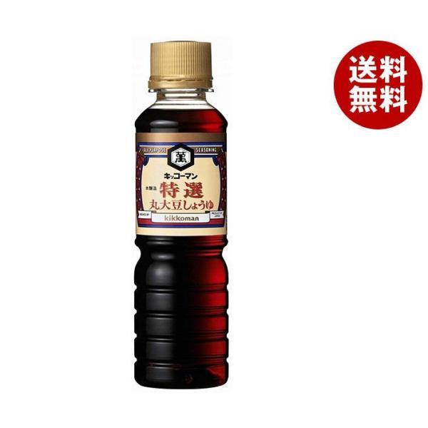 送料無料 【2ケースセット】キッコーマン 特選 丸大豆しょうゆ 100ml×6本入×(2ケース)