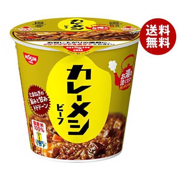 日清食品日清カレーメシビーフ107g×6個入