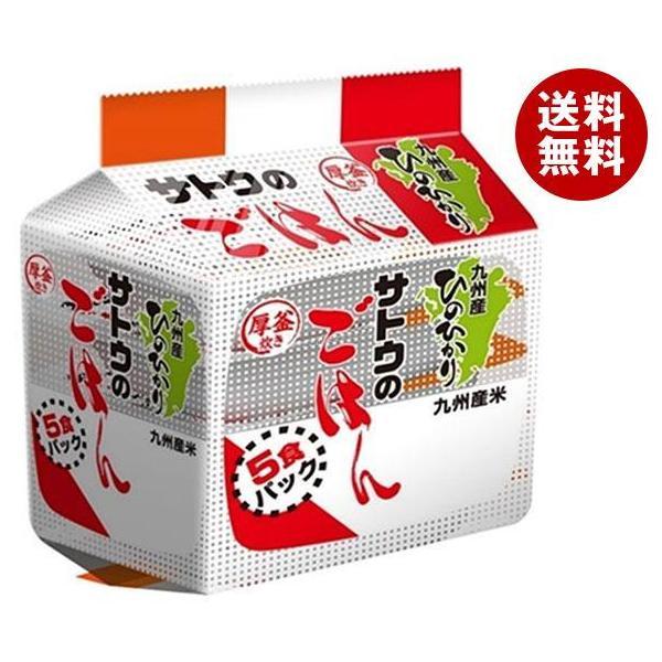 送料無料 【2ケースセット】サトウ食品 サトウのごはん 九州産ひのひかり 5食パック (200g×5食)×8個入×(2ケース)