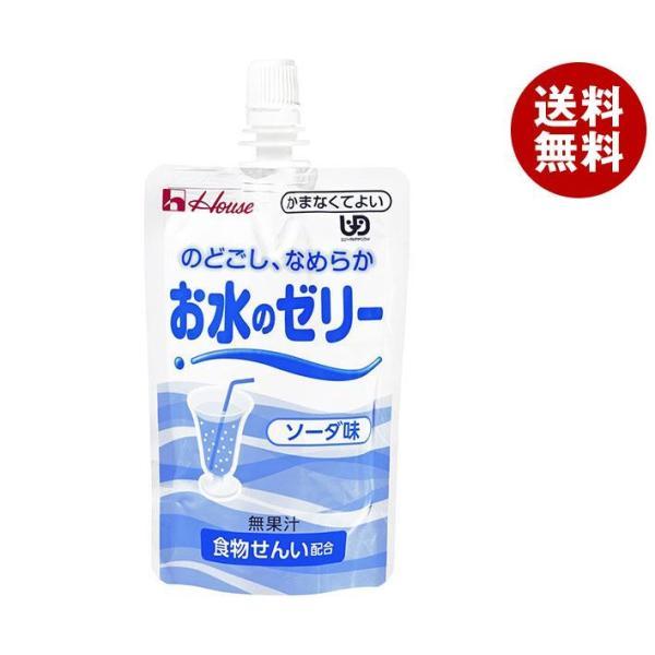 送料無料 【2ケースセット】ハウス食品 お水のゼリー ソーダ味 120gパウチ×40個入×(2ケース)