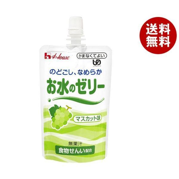 送料無料 【2ケースセット】ハウス食品 お水のゼリー マスカット味 120gパウチ×40個入×(2ケース)