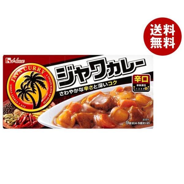 送料無料 ハウス食品 ジャワカレー 辛口 185g×10個入