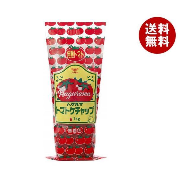 送料無料 【2ケースセット】ハグルマ JAS特級 トマトケチャップ 1kgチューブ×12本入×(2ケース)