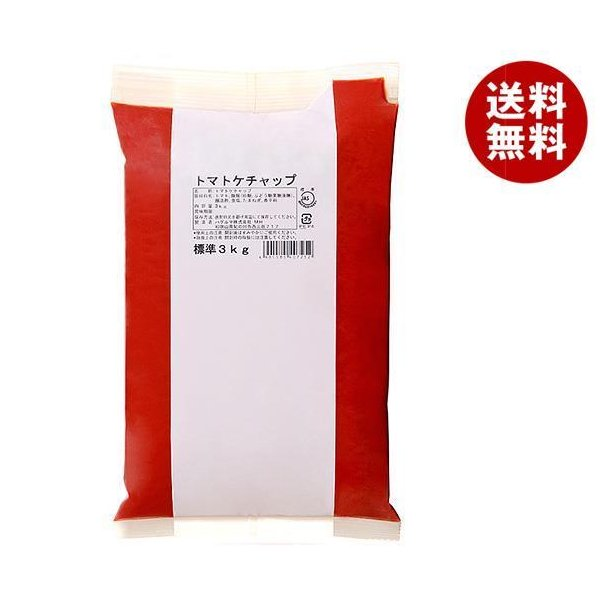 送料無料 ハグルマ JAS標準 トマトケチャップ 3kg袋パック×4袋入