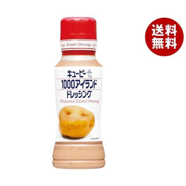 送料無料 【2ケースセット】キューピー 1000アイランドドレッシング 180mlペットボトル×12本入×(2ケース)