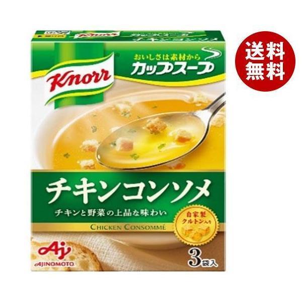 送料無料 味の素 クノール カップスープ チキンコンソメ (8.9g×3袋)×10箱入
