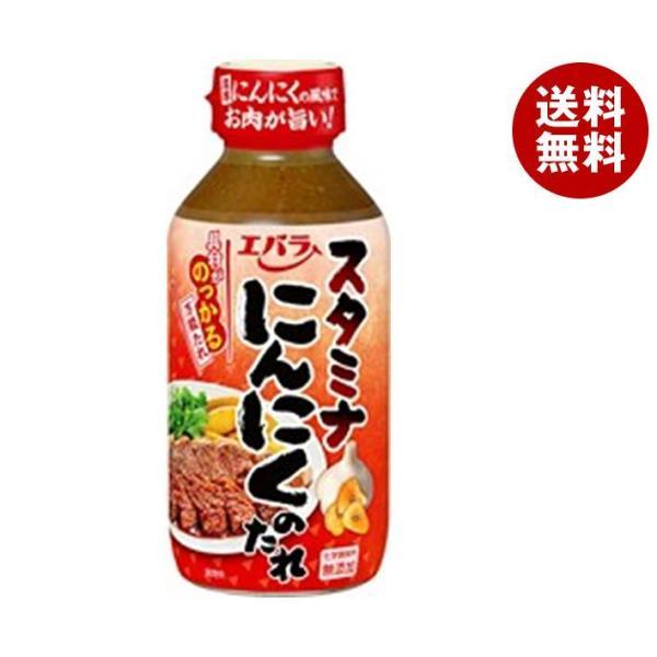 送料無料 エバラ食品 スタミナ にんにくのたれ 270g×12本入