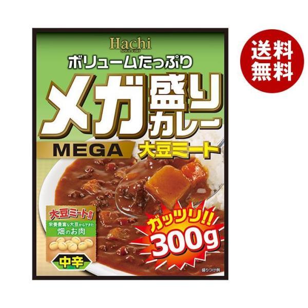 送料無料 ハチ食品 メガ盛りカレー 大豆ミート 中辛 300g×20個入