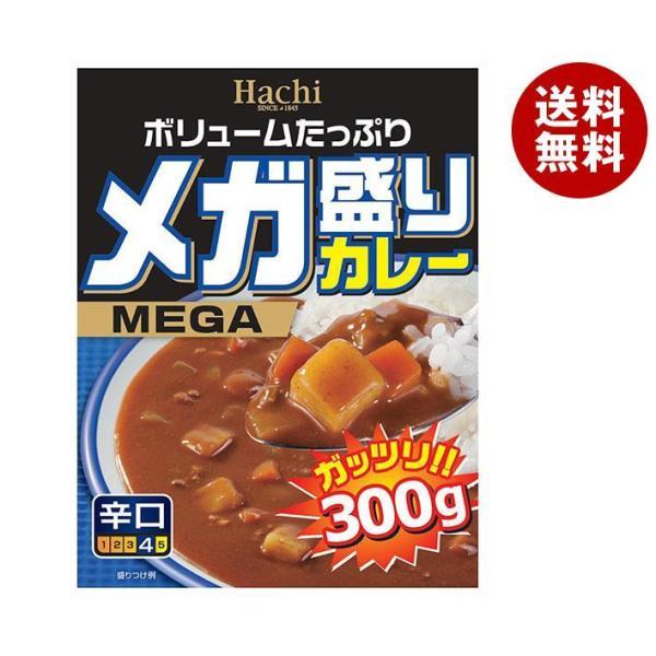 送料無料 【2ケースセット】ハチ食品 メガ盛りカレー 辛口 300g×20(10×2)個入×(2ケース)