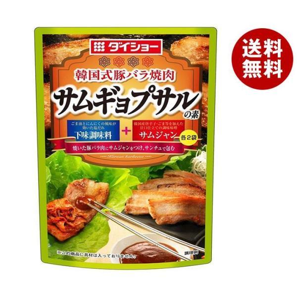 送料無料 【2ケースセット】ダイショー 韓国式豚バラ焼肉 サムギョプサルの素 100g×20(10×2)袋入×(2ケース)