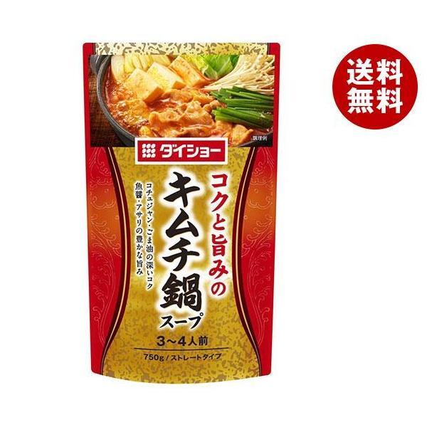 送料無料 ダイショー コクと旨みのキムチ鍋スープ 750g×10袋入
