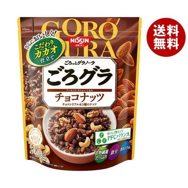 送料無料 【2ケースセット】日清シスコ ごろっとグラノーラ チョコナッツ 400g×6袋入×(2ケース)