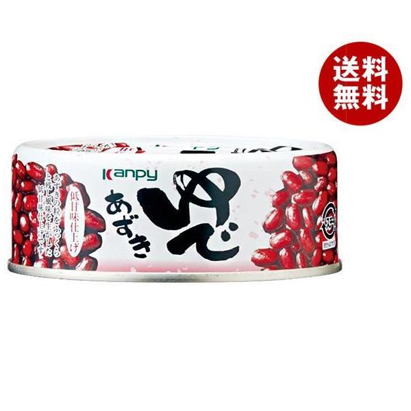 送料無料 【2ケースセット】カンピー ゆであずき 低甘味仕上げ 165g缶×24個入×(2ケース)