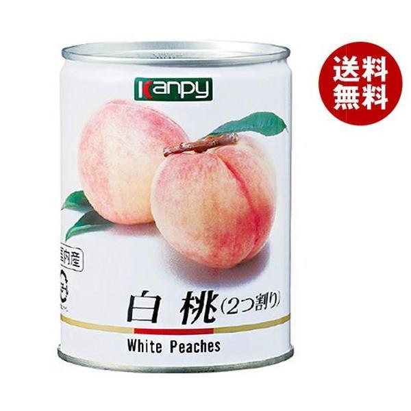 送料無料 カンピー 国産白桃(JAS) 425g缶×24個入