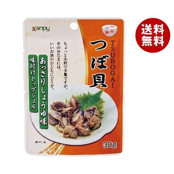 送料無料 【2ケースセット】カンピー つぼ貝(味付けトップシェル) 30g×10袋入×(2ケース)