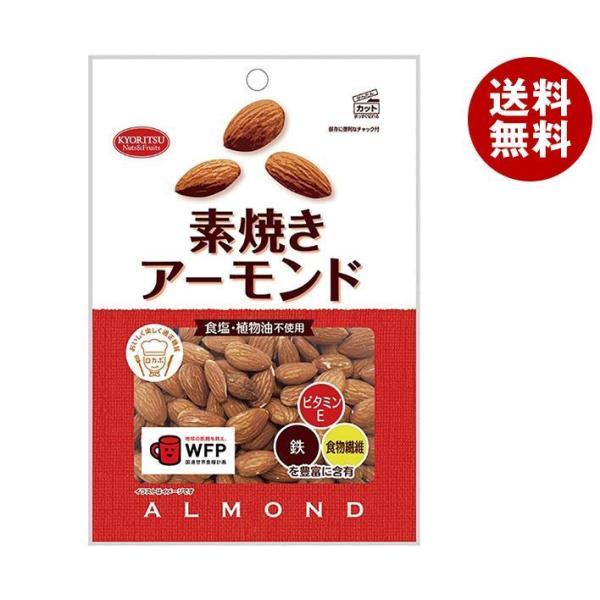 送料無料 共立食品 素焼きアーモンド 徳用 220g×12袋入