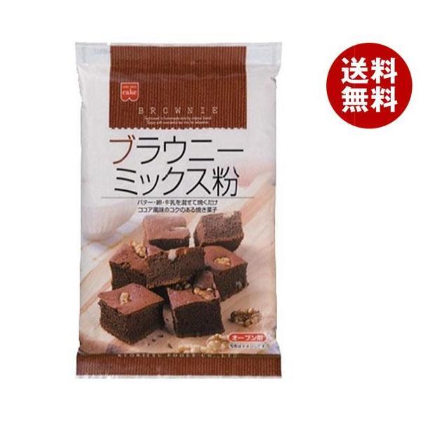 送料無料 共立食品 ブラウニーミックス粉 200g×6袋入