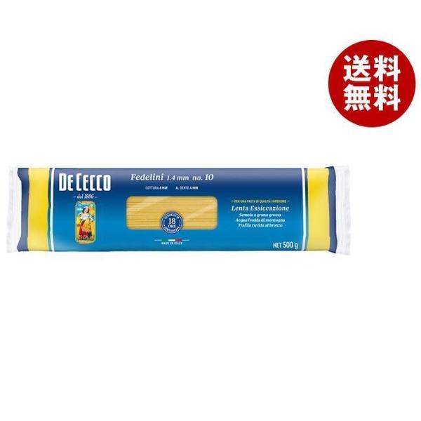 送料無料 日清フーズ ディ・チェコ No.10 フェデリーニ 500g×24袋入