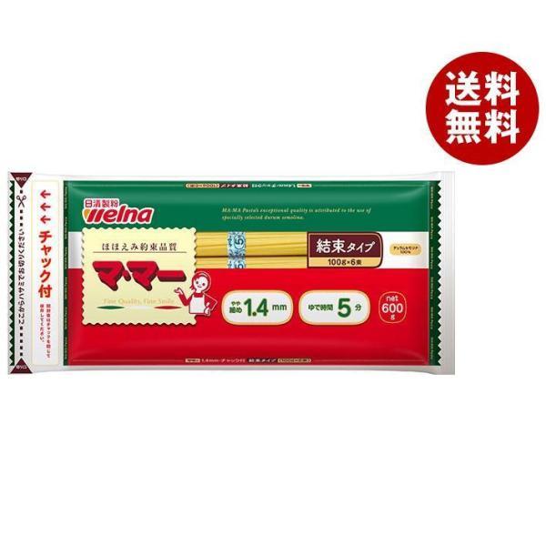 送料無料 【2ケースセット】日清フーズ マ・マー チャック付結束スパゲティ 1.4mm 600g×20袋入×(2ケース)