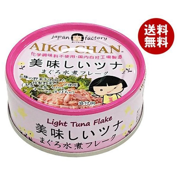 送料無料 伊藤食品 美味しいツナ まぐろ水煮フレーク 70g缶×24個入