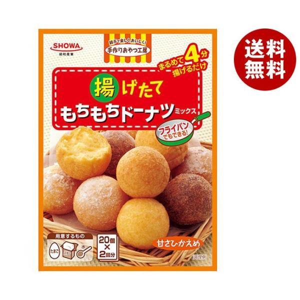 送料無料 【2ケースセット】昭和産業 (SHOWA) 揚げたてもちもちドーナツミックス (110g×2袋)×6箱入×(2ケース)